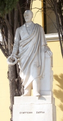 Statue représentant Evangelis Zappas